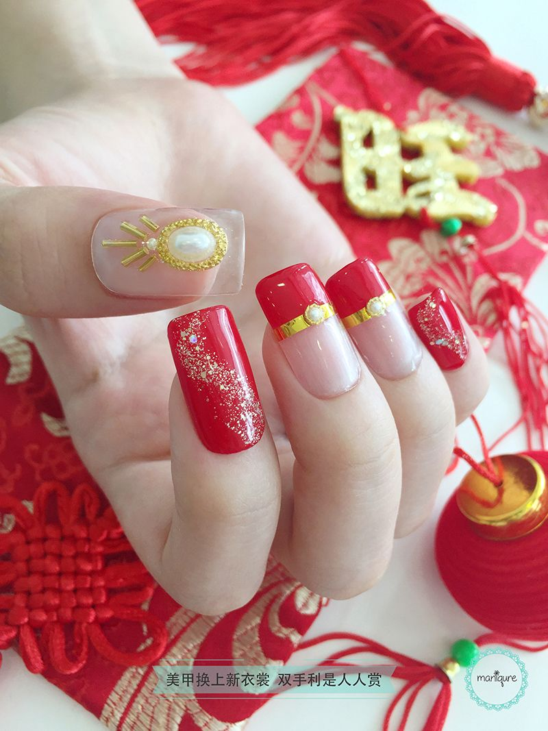 Chinese Pineapple Nail Art