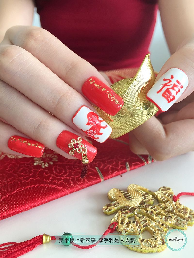 Dog Year Chinese Zodiac Nail Art