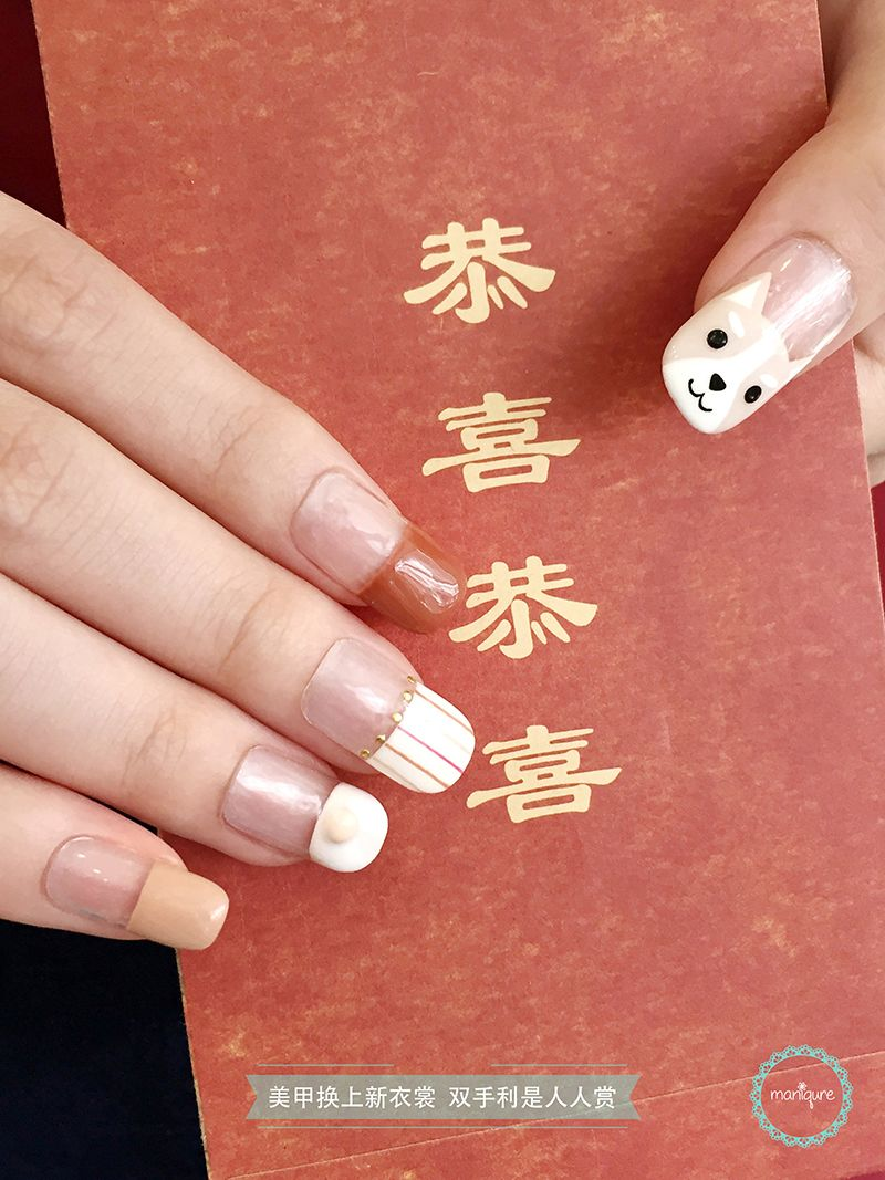Dog Year CNY Nail Art