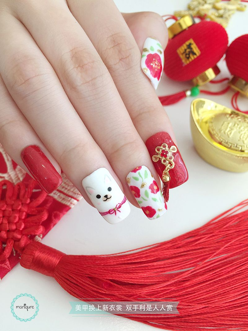 Dog Year Puppy CNY Nail Art