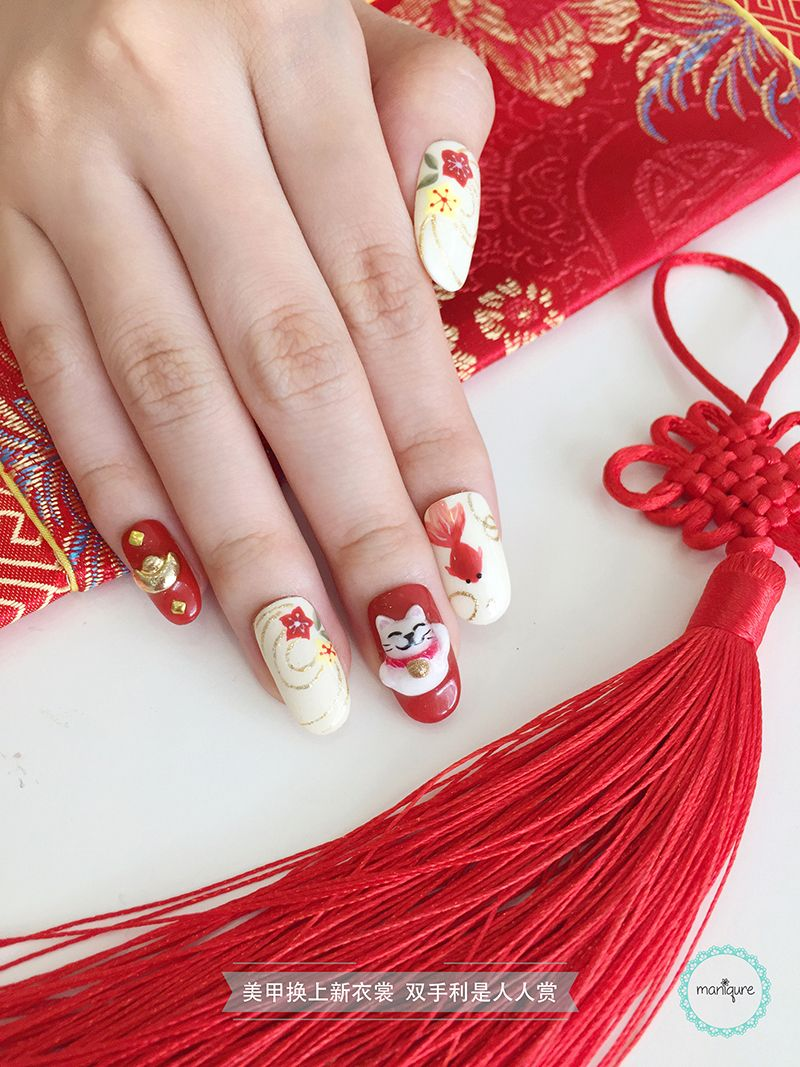 Fortune Cat & Gold Fish Nail Art