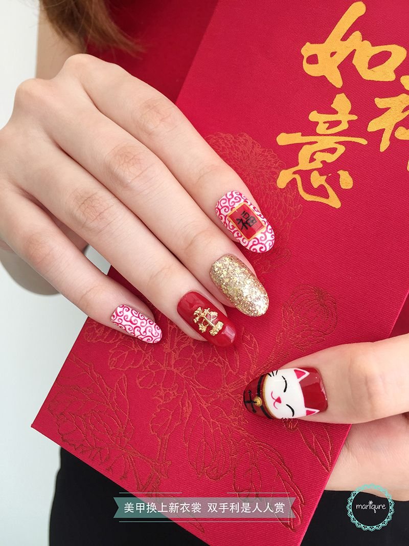 Fortune Cat Nail Art