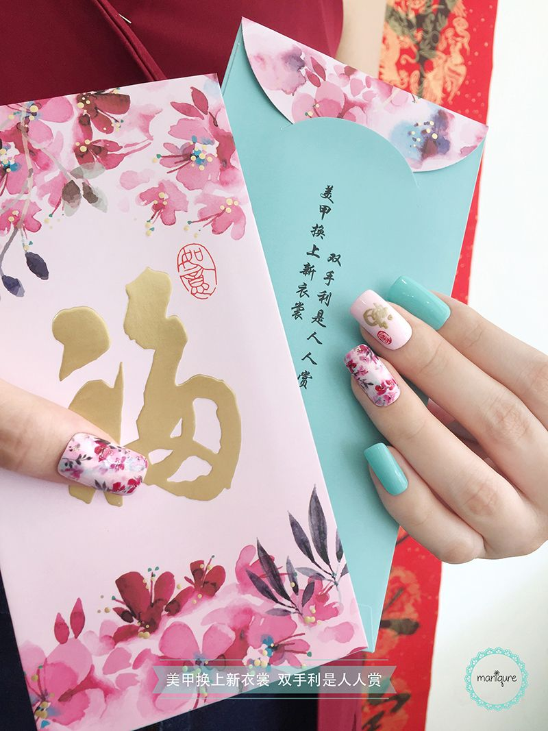 Maniqure Ang Pao Red Envelope Nail Art
