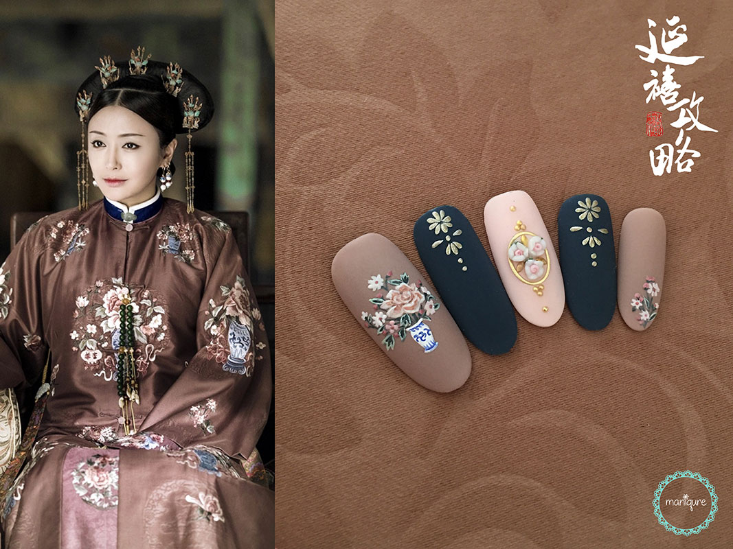 Empress Fucha 1 - Yanxi Palace Nails
