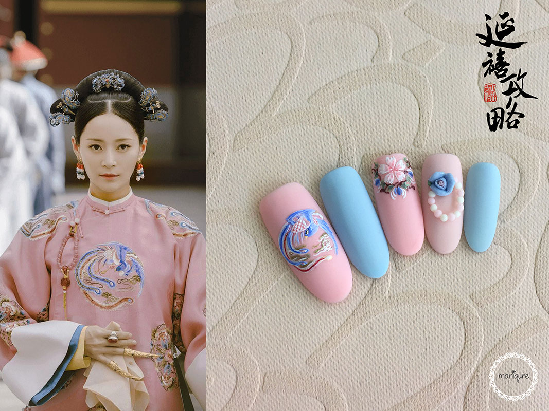 Lady Chun - Yanxi Palace Nails