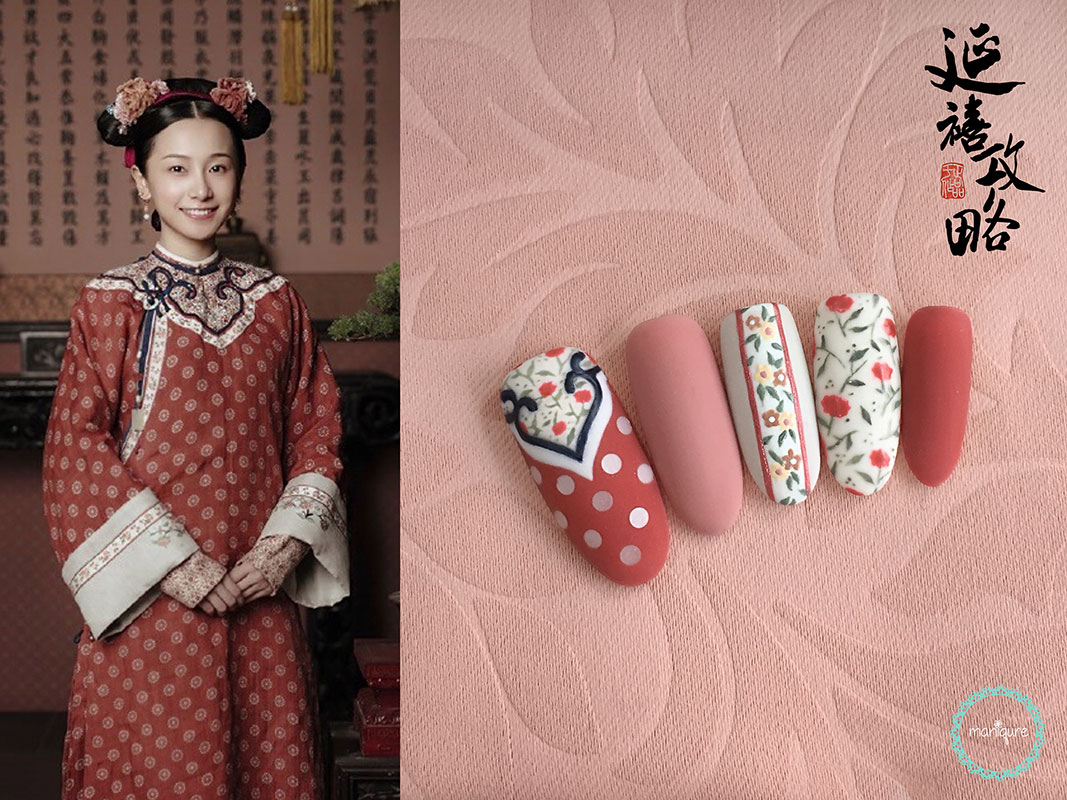Ming Yu - Yanxi Palace Nails