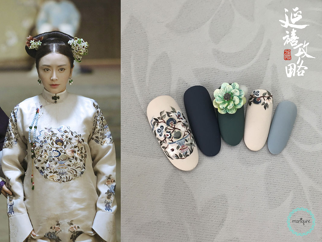 Empress Fucha 2 - Yanxi Palace Nails