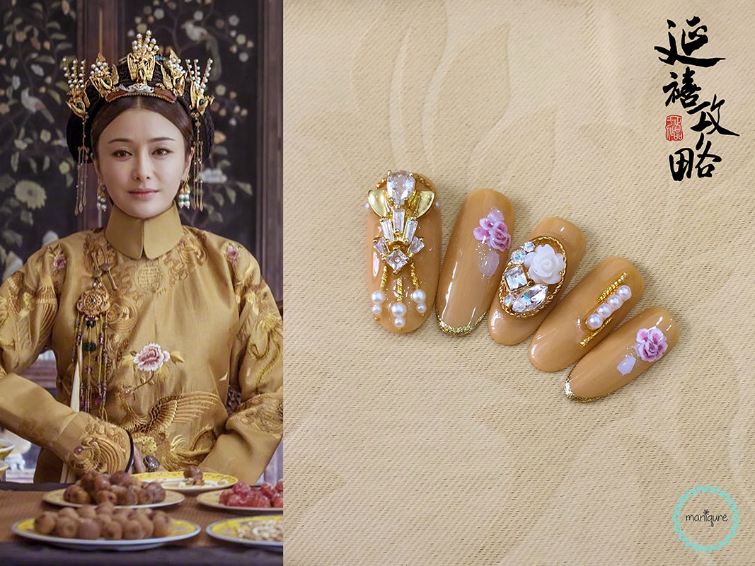 Empress Fucha 3 - Yanxi Palace Nails