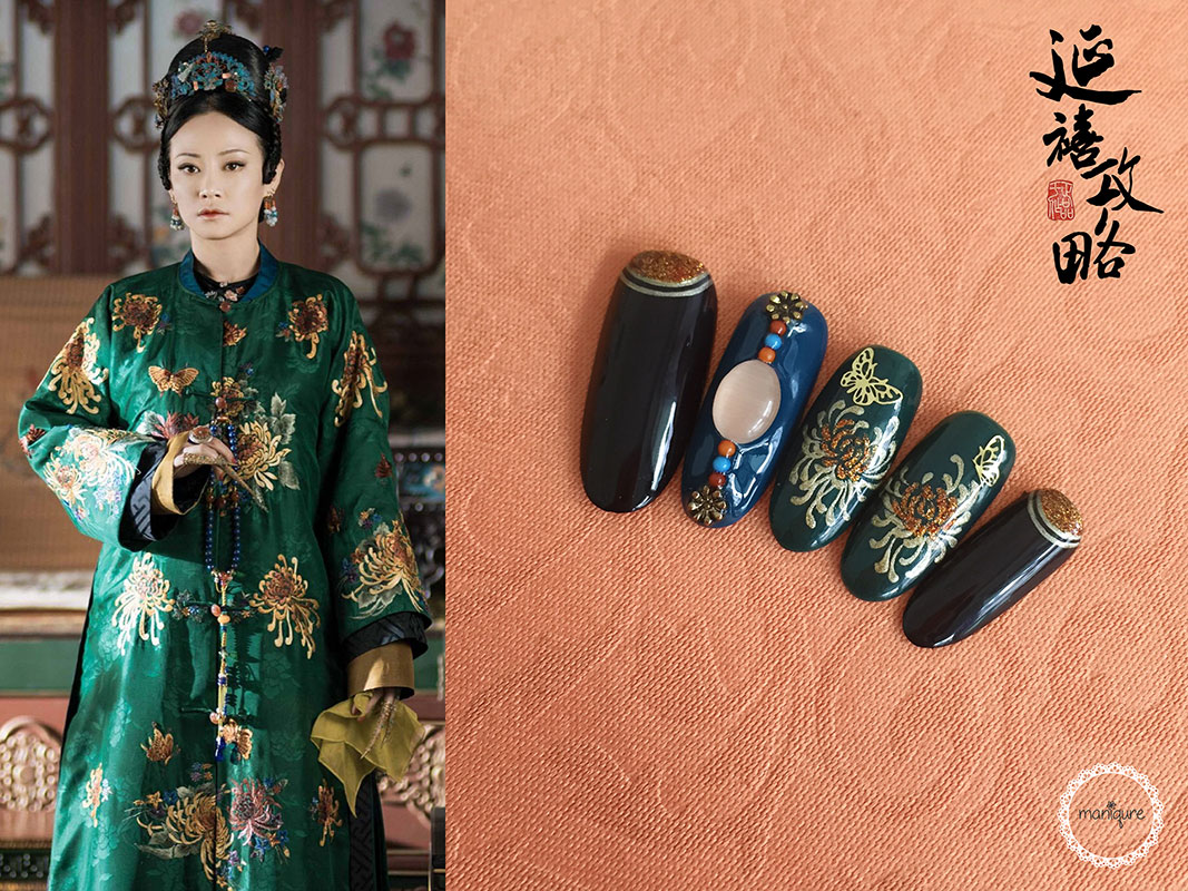 Lady Gao - Yanxi Palace Nails