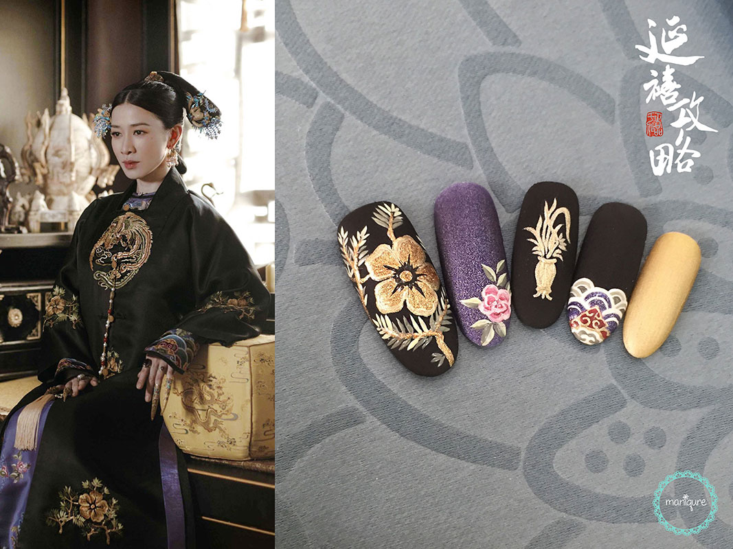 Empress Ulanara - Yanxi Palace Nails