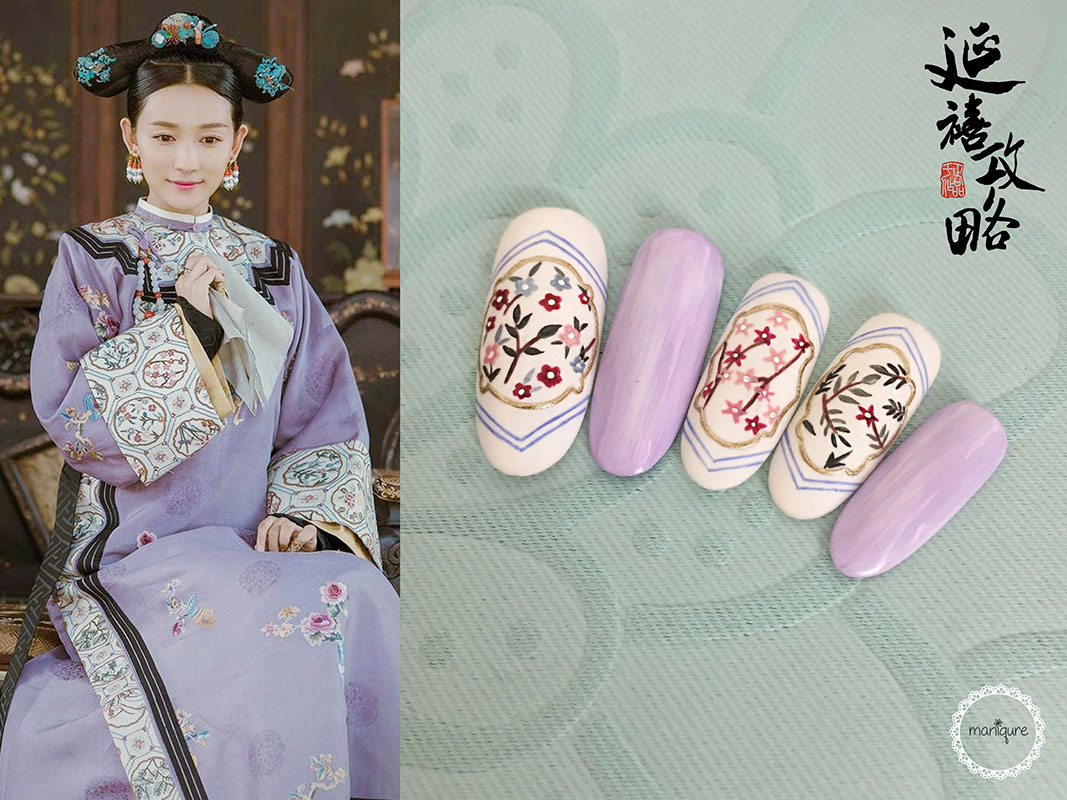 Lady Qing - Yanxi Palace Nails