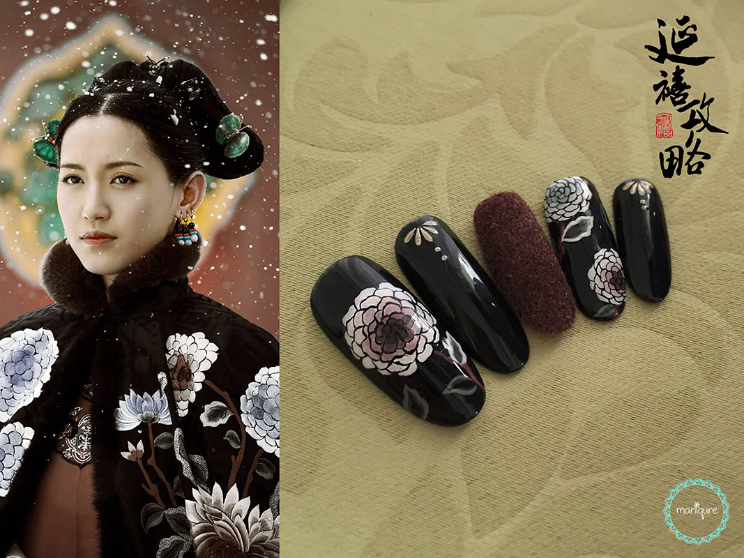 Er Qing - Yanxi Palace Nails