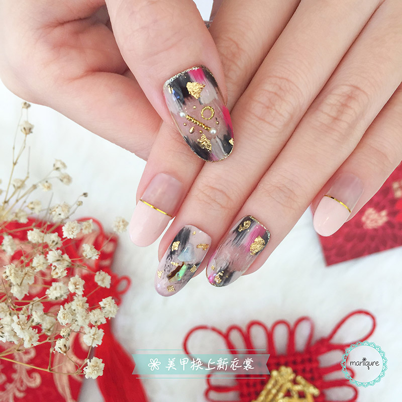 Blackjack Abstract Nail Art