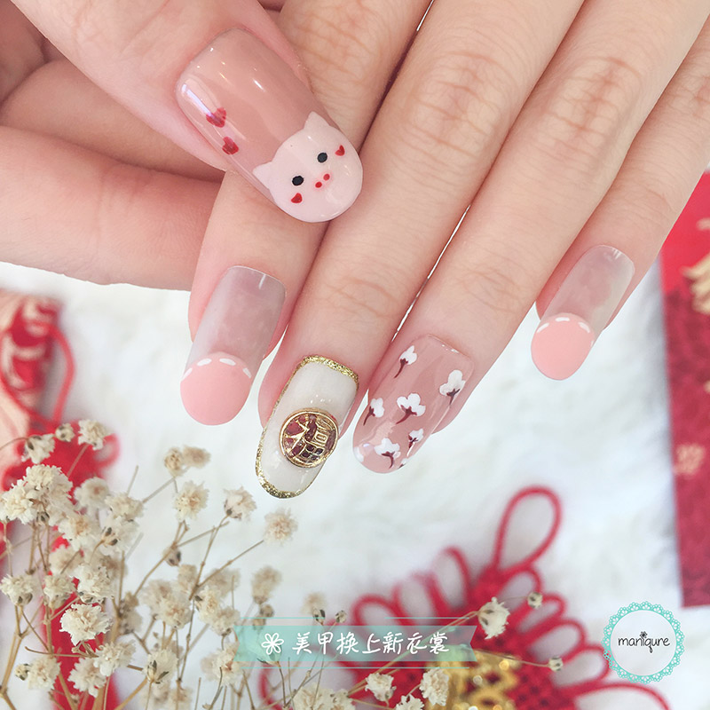 Little Piggy Nails