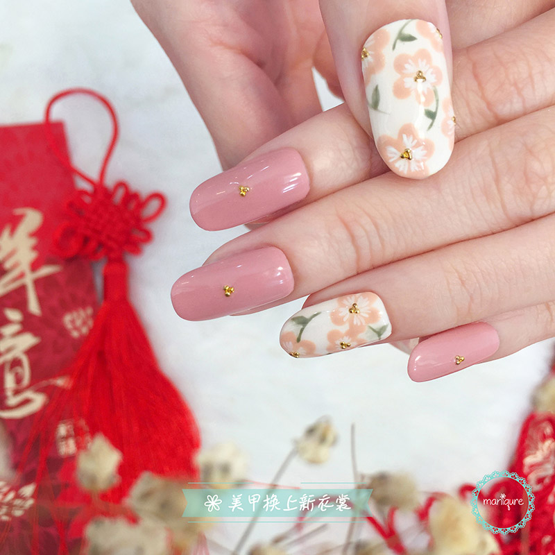 Plum Blossom Nails