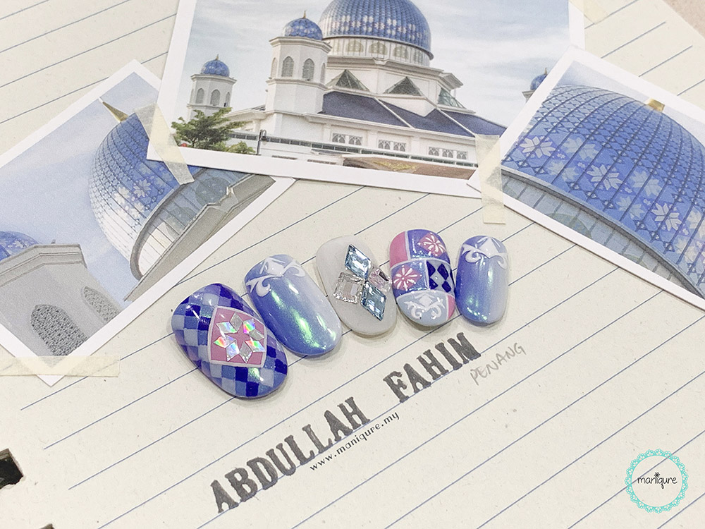 Abdullah Fahim Mosque Nails