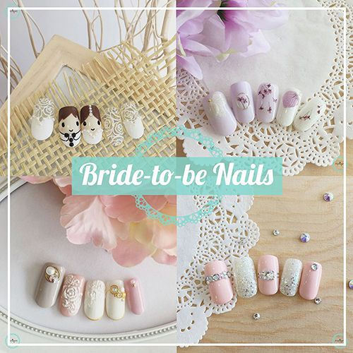 Bride-to-Be Nails